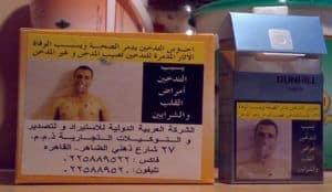 Dohanycsomagolas Egyiptomban