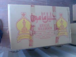 khalil-mamon-doboz